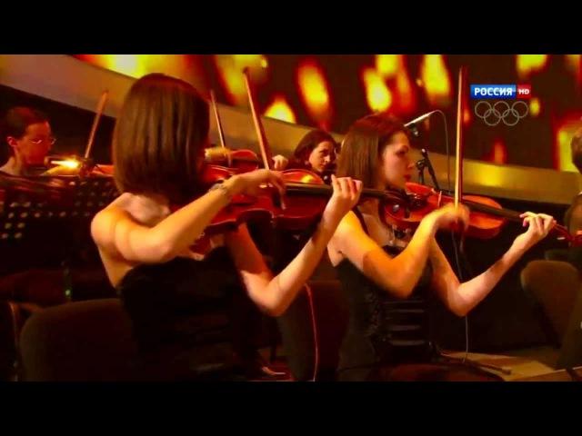 Николай Басков Ну кто сказал Песня года 2014 HD