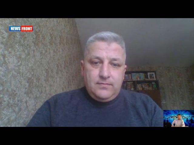 Максим Равреба: Грузинская команда прохиндеев вносит дополнительный бедлам на Украине