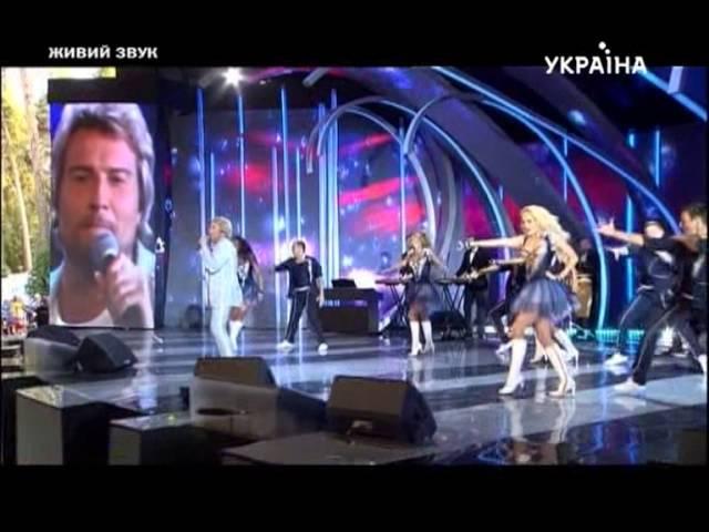 Николай Басков Ну кто сказал тебе Новая Волна 2013