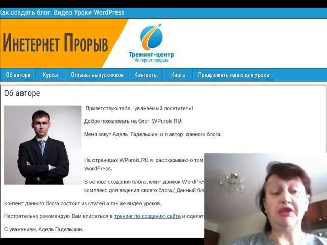 Видеоотзыв на Тренинг Аделя Гадельшина от Волобуевой Антонины