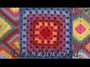 Бабушкин квадрат Добавление нити другого цвета Granny square Adding another color thread