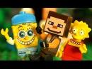 НОВЫЙ МУЛЬТФИЛЬМ Майнкрафт - НУБик в Майнкрафте Мультики Лего - Lego Minecraft Animation