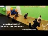 Kaleida - Think Contemporary by Кристина Вольнова All Stars Workshop 2017
