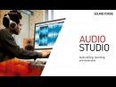 SOUND FORGE Audio Studio 12 Define the edge