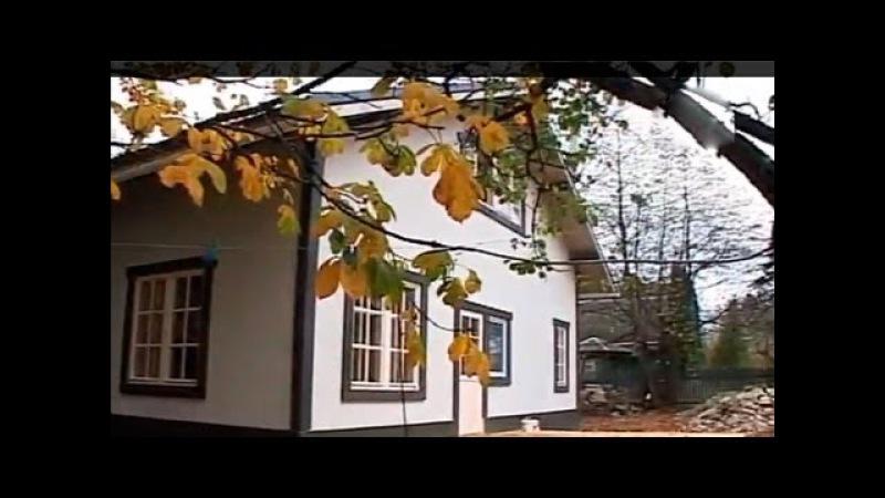 Дом в стиле шале. (часть 1)
