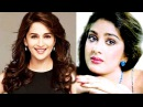When Madhuri Dixit and Meenakshi Seshadri Came together