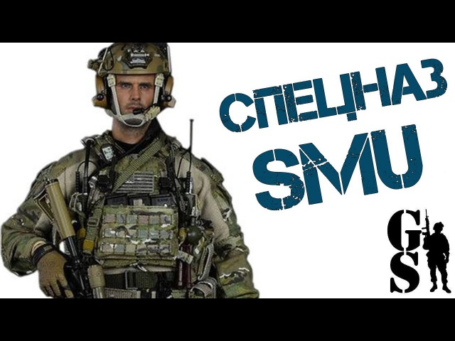 Американский спецназ 1/6 SMU TIER-1 OPERATOR PART IV WOODLAND WARFARE (ES 26019C) - EASYSIMPLE