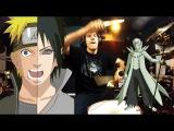 Kin | Naruto Shippuden 16 Opening | Silhouette | Kana Boon | Drum Cover (Studio Quality)