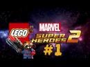 Прохождение LEGO Marvel Super Heroes 2 1!
