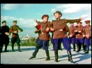 """Soldier's dance"" - The Alexandrov Ensemble (1965)"