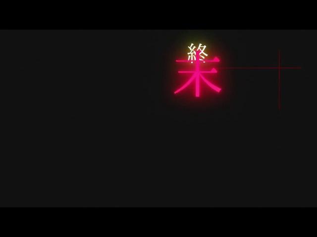 [MedusaSub] Shuumatsu no Izetta | Изетта: Последняя ведьма – 10 серия – русские субтитры