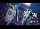 Монстер Хай: Монстрический футбол. Мультфильмы онлайн 4 сезон Monster High