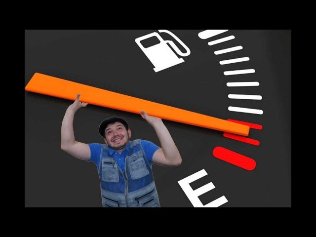 Таксист Русик. Бензин на нуле