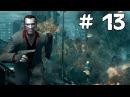 Прохождение игры Grand Theft Auto 4 ► 13 Две концовки