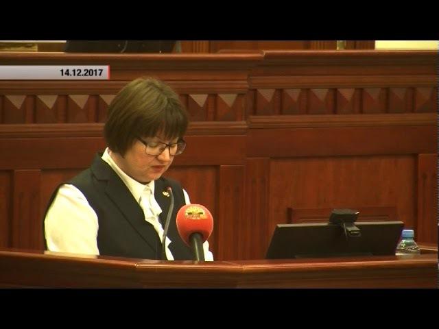 Лариса Полякова подвела итоги работы за 2017 год. 14.12.17. Актуально