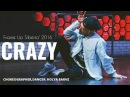 Crazy - Teemid Joie Tan Frame Up Siberia 2016, Судейский выход choreographer Kolya Barni