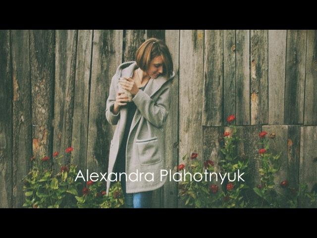 ANGEL CENTER - Служанка l Alexandra Plahotnyuk l Ana Stasia Co cover
