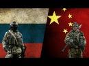 RUSSIA VS CHINA - Military Power Comparison 2017