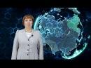 Судомеханический техникум г.Комсомольск-на-Амуре