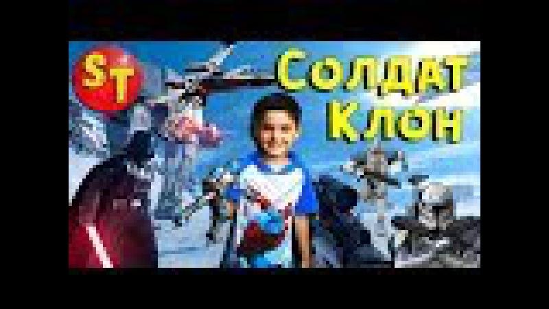 Новая большая фигурка Звездные Войны солдат клон! Star Wars battlefront 2 clone trooper! 2017 vlog.