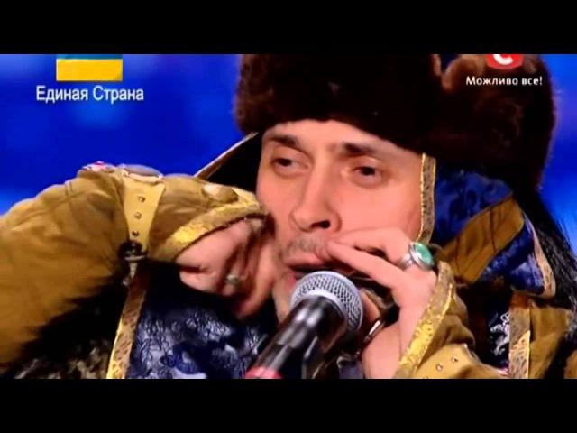Тюргэн Кам Песня деда Shaman from Украина