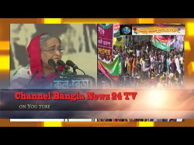 Bangladesh political analysis - chanal bangla news 24 tv