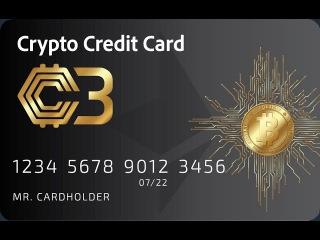 Crypto Credit Card первый агрегатор криптокредитов. Присоединяйтесь к ICO!