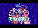 Пойте песенку Enchantimals вместе с подружками! ♫