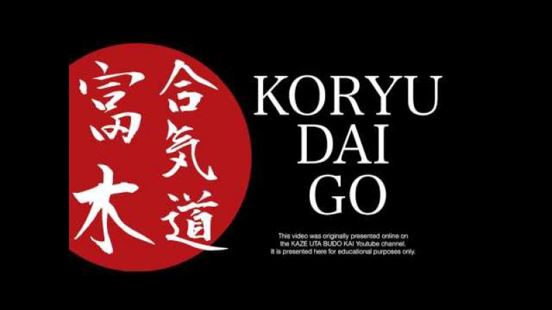 Koryu Dai Go (with Kinuyo Sakai Sensei)