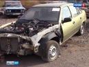 МВД на Дону задержали преступников которые подстроили 20 ДТП