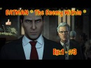 🕵 BATMAN * The Enemy Within * 🕵: The death of Lucius - Episode 1 - part 3