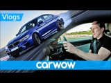 New BMW M5 2018 launch - join me for a first look at the car | Mat vlogs