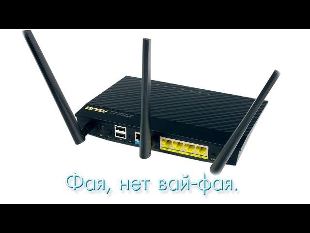 Ремонт роутера Asus RT-AC66U. Пропадает Wi-Fi 5G