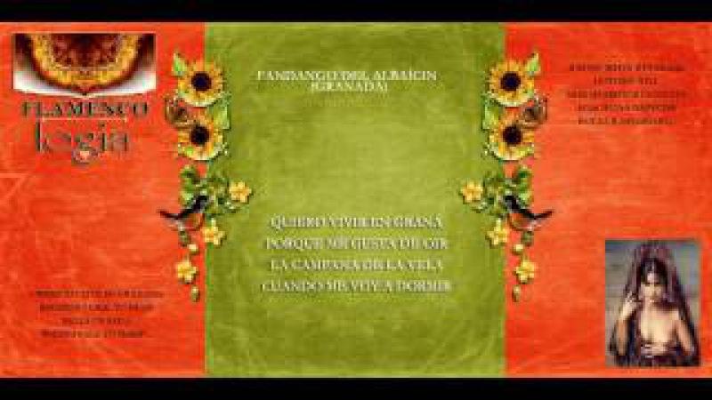Quiero vivir en Graná - tangos de Granada (Letras Flamencas)