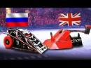 Бои роботов Бронебот 2017: Россия против Англии!