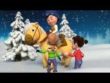 Новогодние Детские Песни - Как На Тоненький Ледок - Новогодний Сборник Для Детей