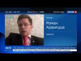 Новости на Россия 24    Неизвестный судья взыскал с автоконцерна 18 миллионов