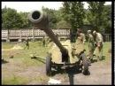 Абхазская армия.