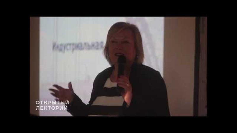 Лекция Маргариты Штиглиц Индустральная архитектура Санкт Петербурга
