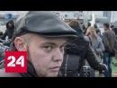 Борец с российской действительностью оказался на скамье подсудимых в Голландии - Россия 24
