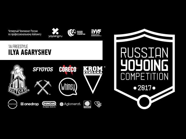 Ilya Agaryshev | 1A Final | 1st place | RYC2017