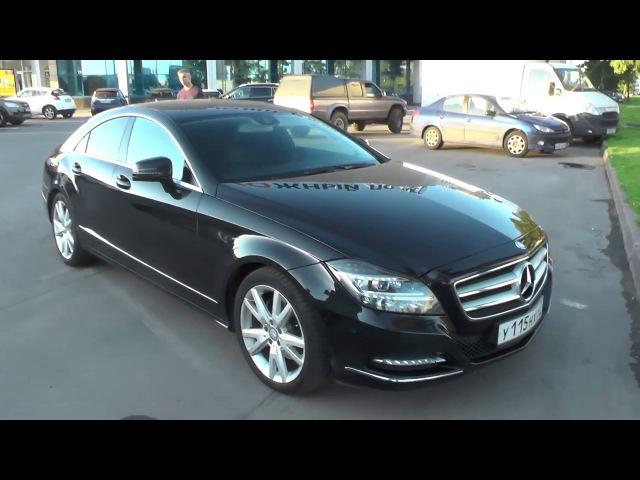 Выбираем б\у авто Mercedes-Benz CLS350 W218 рест (бюджет 1.600-1.700тр)