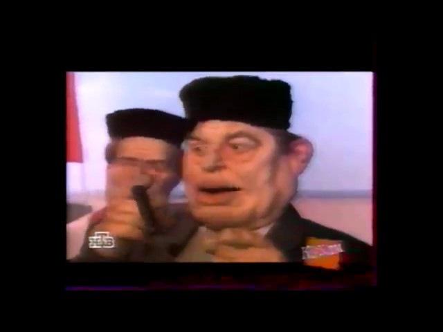 Кремлевские казаки поют заздравную песню. 01.11.1998. Песни из Кукол.