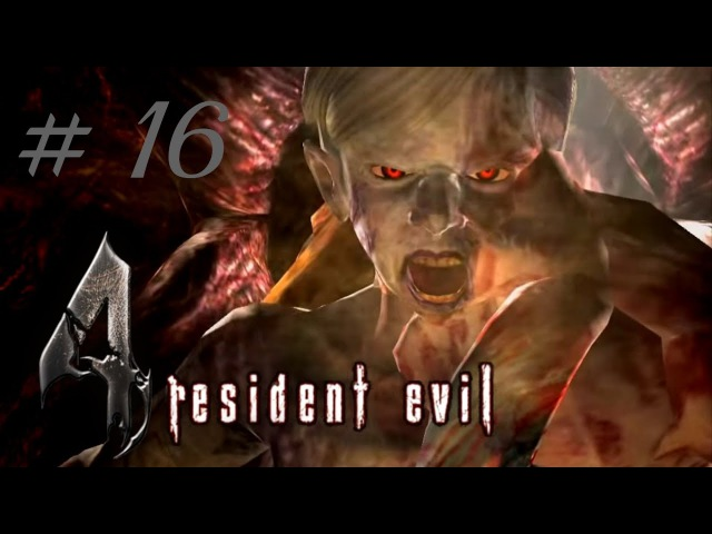 Resident Evil 4 (часть 16) | Босс Салазар (Ramon Salazar)