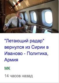 Что там Владимир Владимирович делает?
