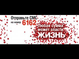 SMS на короткий номер 6162