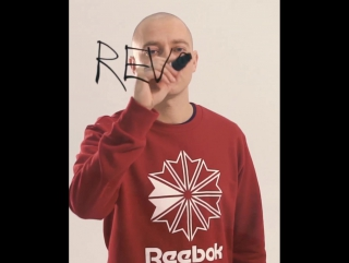 Классика. Навсегда | Reebok Classic