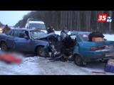 Появилось видео с места страшного ДТП в Шекснинском районе