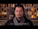 Кубылай-хан, или Хубилай 03 серия, режиссёр Сиу Мин Цуй, 2013 год. С многоголосым переводом на русский язык.