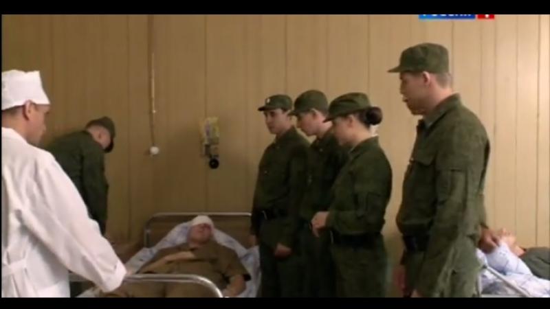 Лекарство против страха. 10 серия. Военная мелодрама (2013)